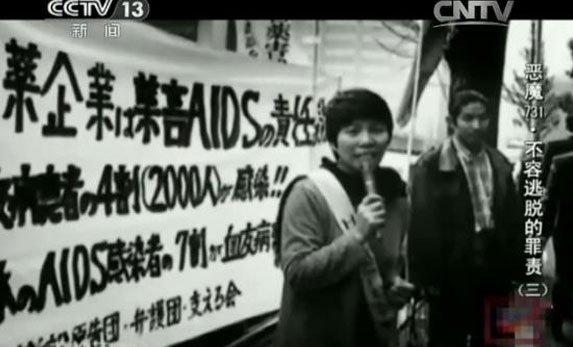 绿十字丑闻事件下的抗议活动