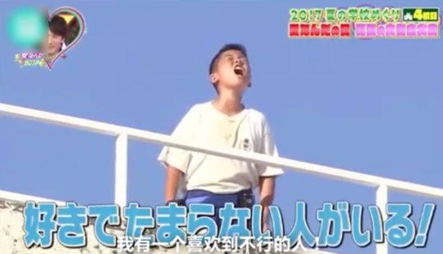 屋顶告白大会火了,日本孩子戳中了中国人哪些痛点