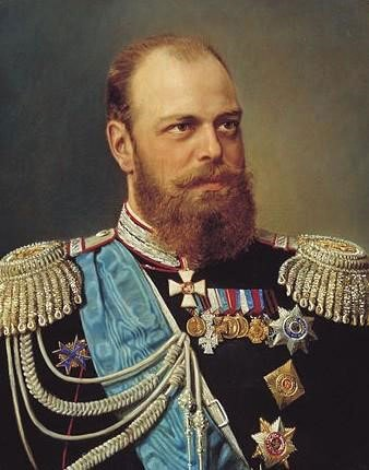 沙皇亚历山大三世
