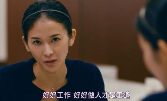 人的墮落,是中國時尚行業腐爛的原罪