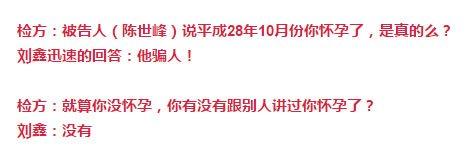 不知道陳世峰為什麼壞,但知道江歌有多慘