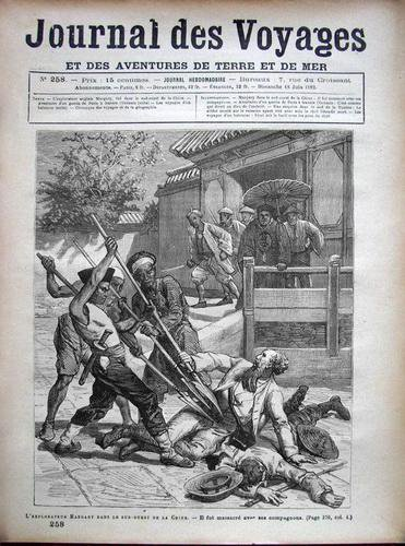 法文画报《JOURNAL DES VOYAGES》中马嘉理被杀的插图