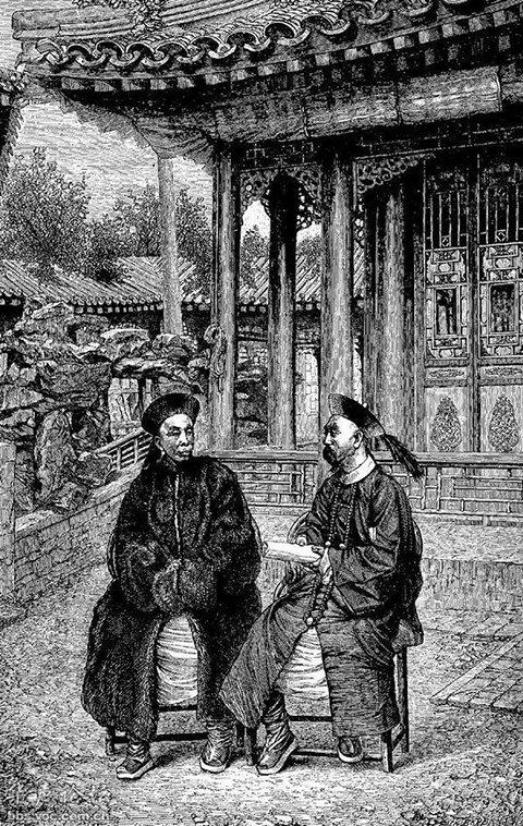 总理衙门大臣宝鋆(右)和恒祺