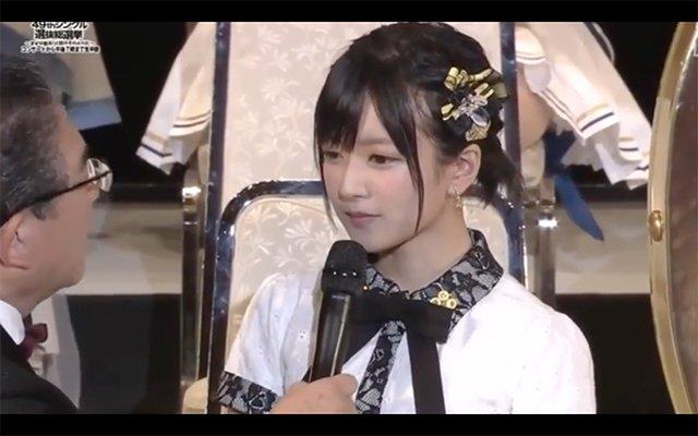 须藤凛凛花宣布结婚