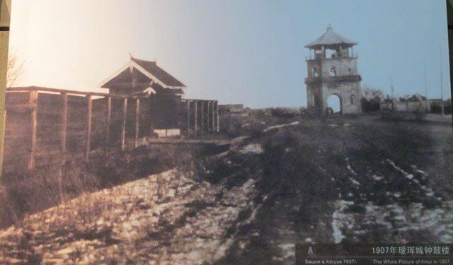 百餘年前的東北官場與民情