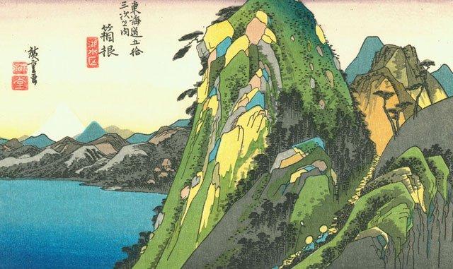 东京文学地图:箱根
