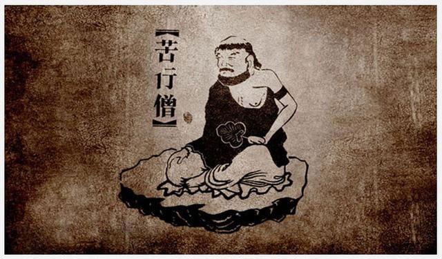什麼才是真「佛系」