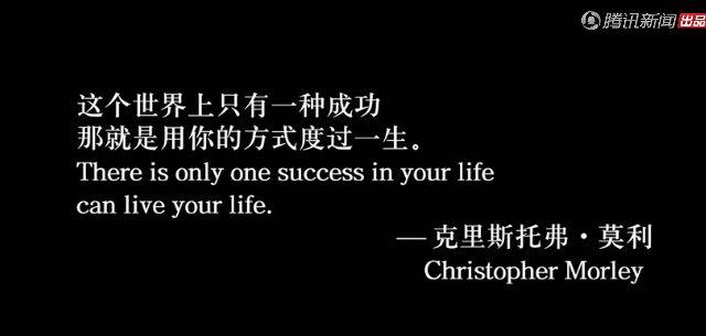 誰真敢對孩子說「你不成功沒關係」