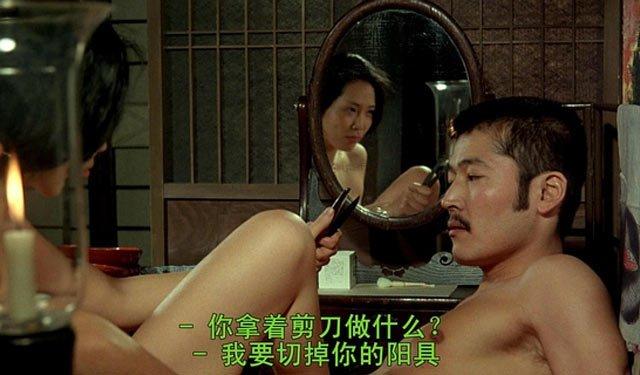 《感官王国》电影剧照