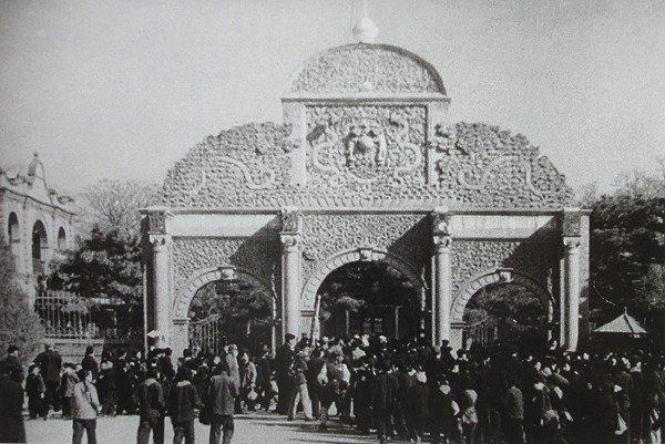 资料图:北京动物园老照片