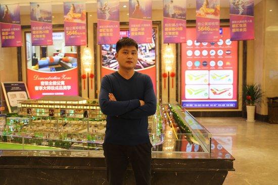 腾讯专访泰安新城营销部部长李飞