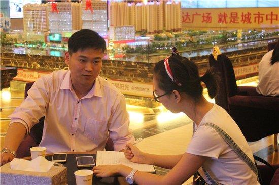 专访万达广场销售经理王晓峰 深度解析商铺投资技巧