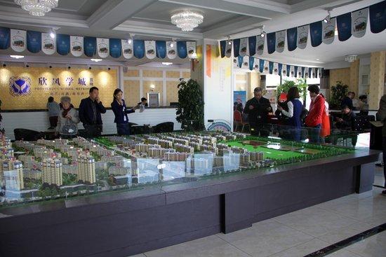 欣凤学城二期获腾讯房产好口碑最具人气楼盘奖