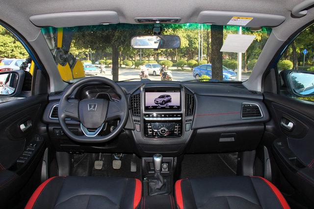U5 SUV