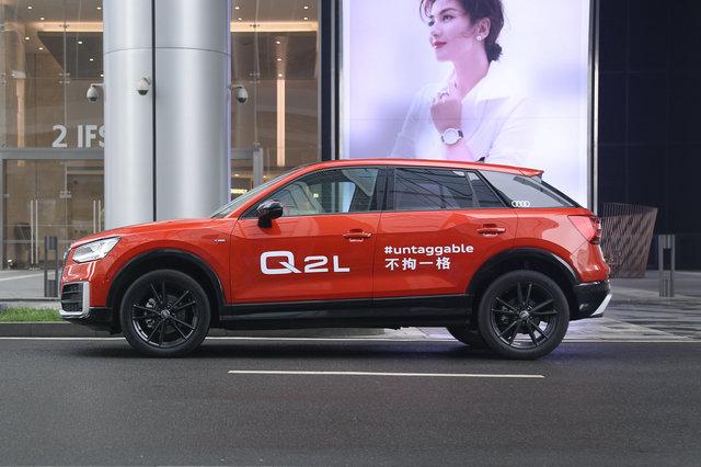 奥迪Q2L