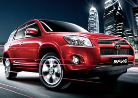 RAV4 2012款 2.4L AT至臻版