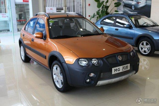 MG 3SW