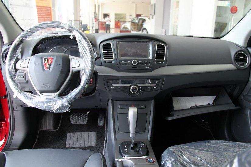 2010款 荣威350D 1.5AT 讯豪版 到店实拍