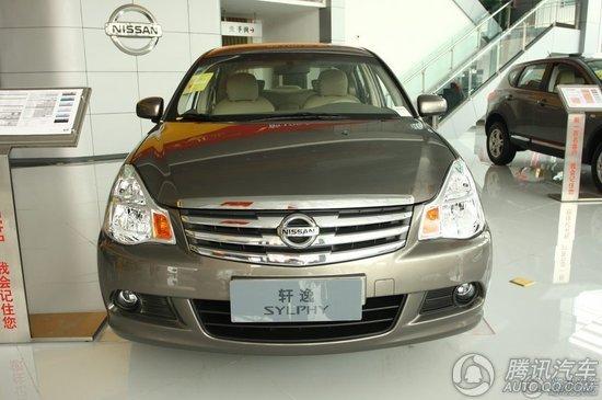 2009款 东风日产轩逸2.0XL 科技版 到店实拍