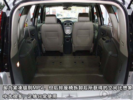 2010款 江淮和悦RS1.8L 手动豪华型 重点图解