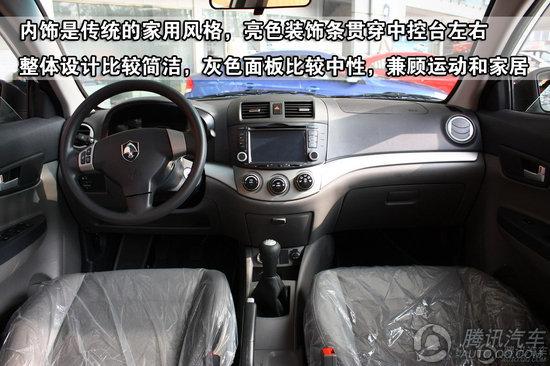 2010款 悦翔两厢 1.5手动尊贵型 重点图解