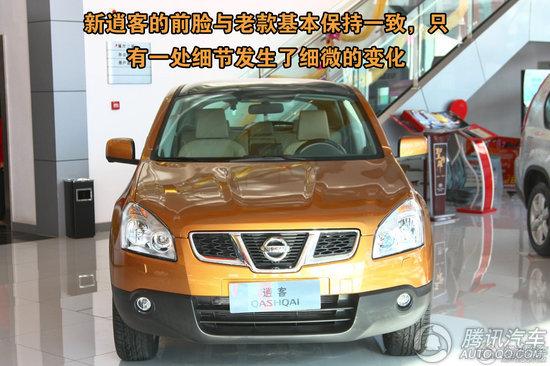 2011款 日产逍客2011款 2.0XV 龙 CVT四驱版