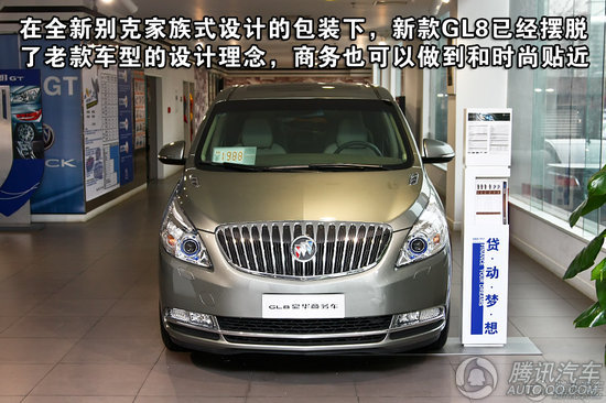 2011款 别克GL82011款 3.0 XT旗舰版 豪华商务车