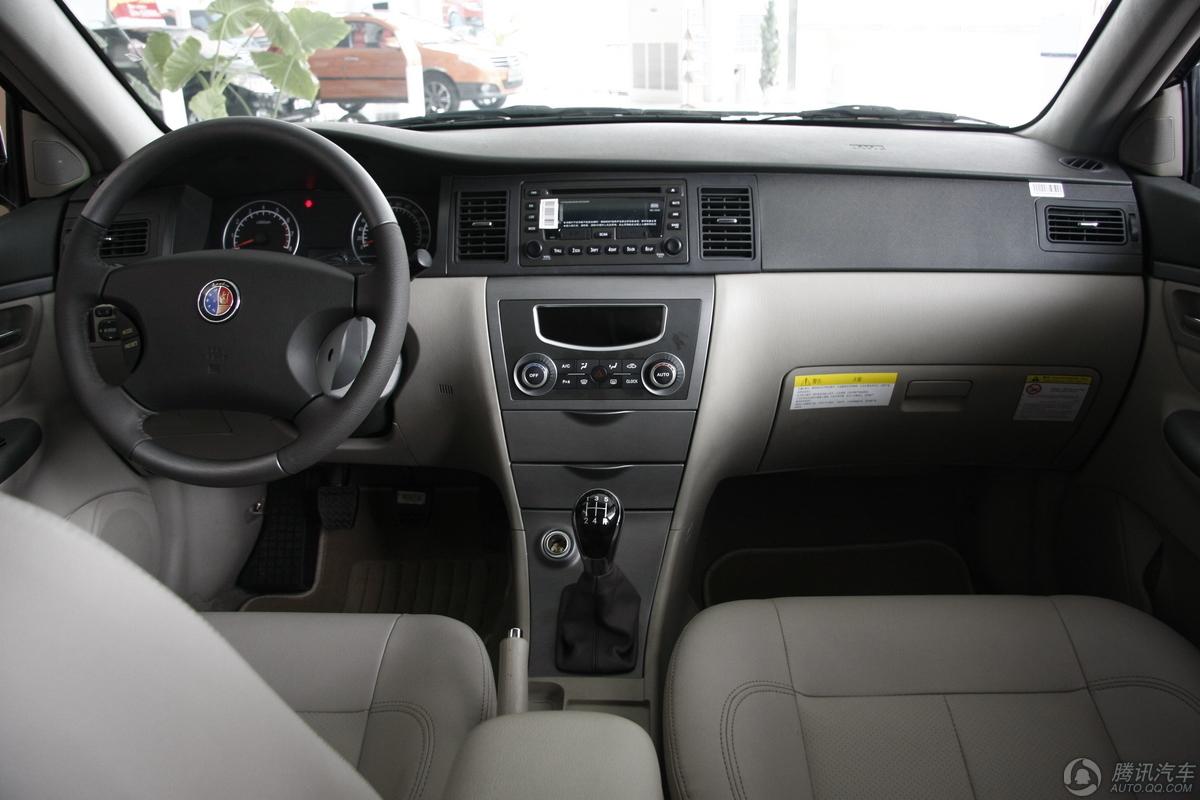 2011款英伦汽车SC7(海景)1.5L 手动舒适性 到店实拍