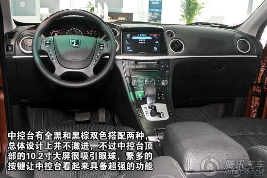 2012款 纳智捷大7 SUV 2.2T 4WD旗舰型 重点图解