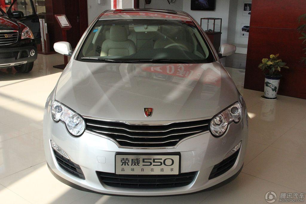 2012款 荣威550S 1.8 MT超值版