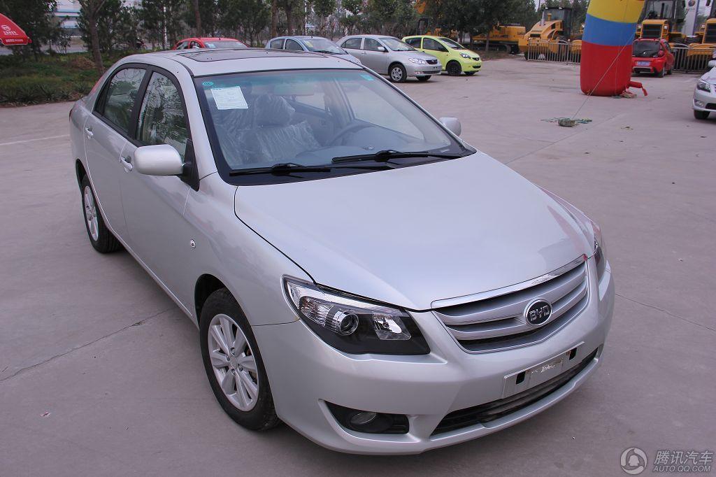 比亚迪L3购车即可享最高优惠3000元