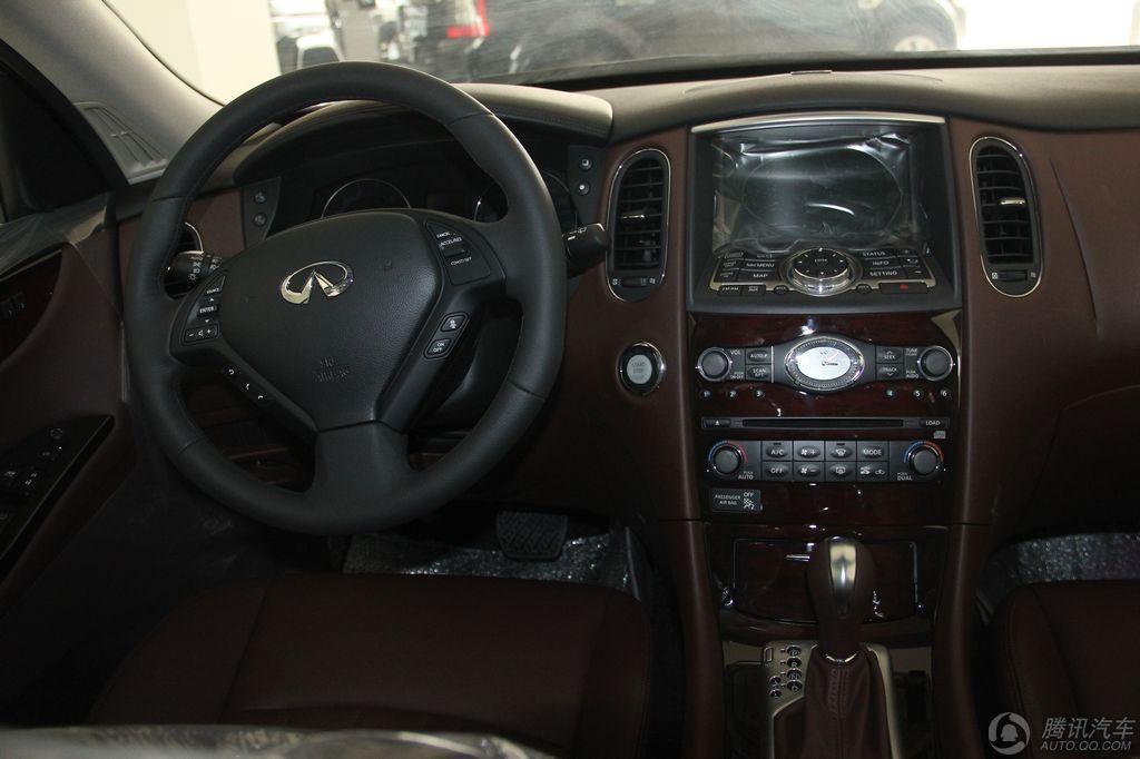 2010款 英菲尼迪EX25 风华版