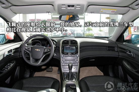 雪佛兰 2012款迈锐宝 2.4L旗舰版 重点图解