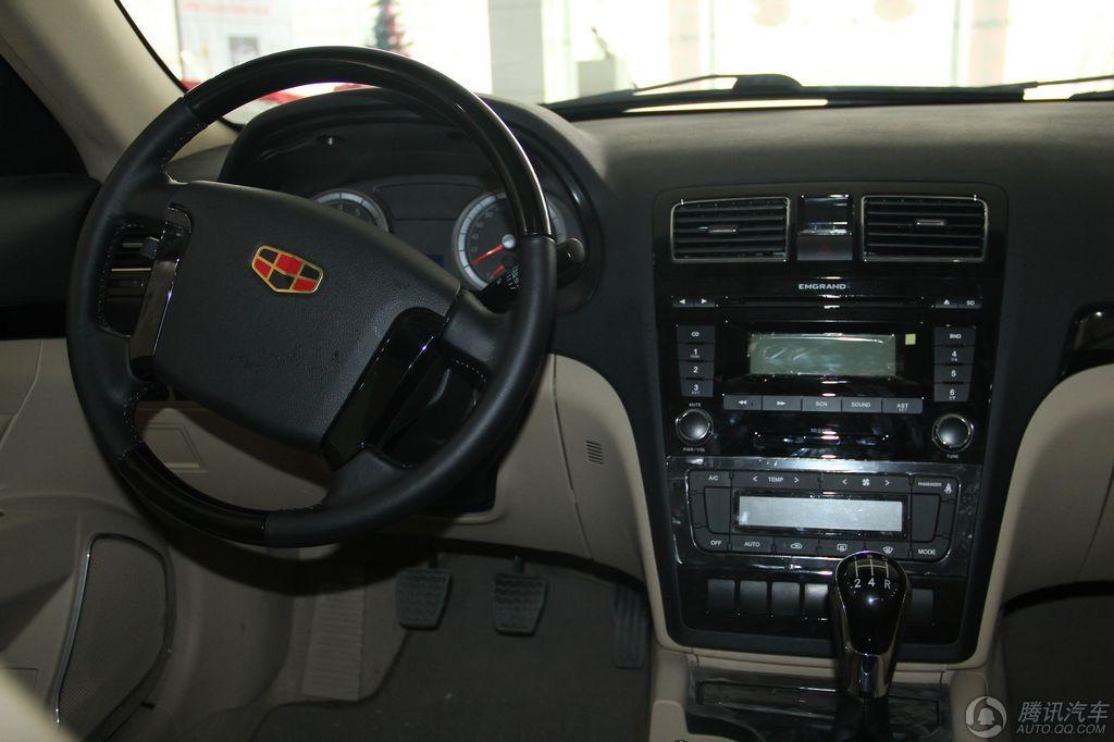 2011款 帝豪EC8系 2.0 MT舒适版