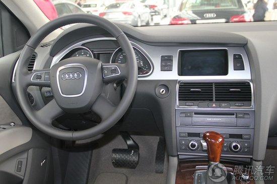 2011款 奥迪Q7 3.0TFSI(高功率版) quattro 舒适型
