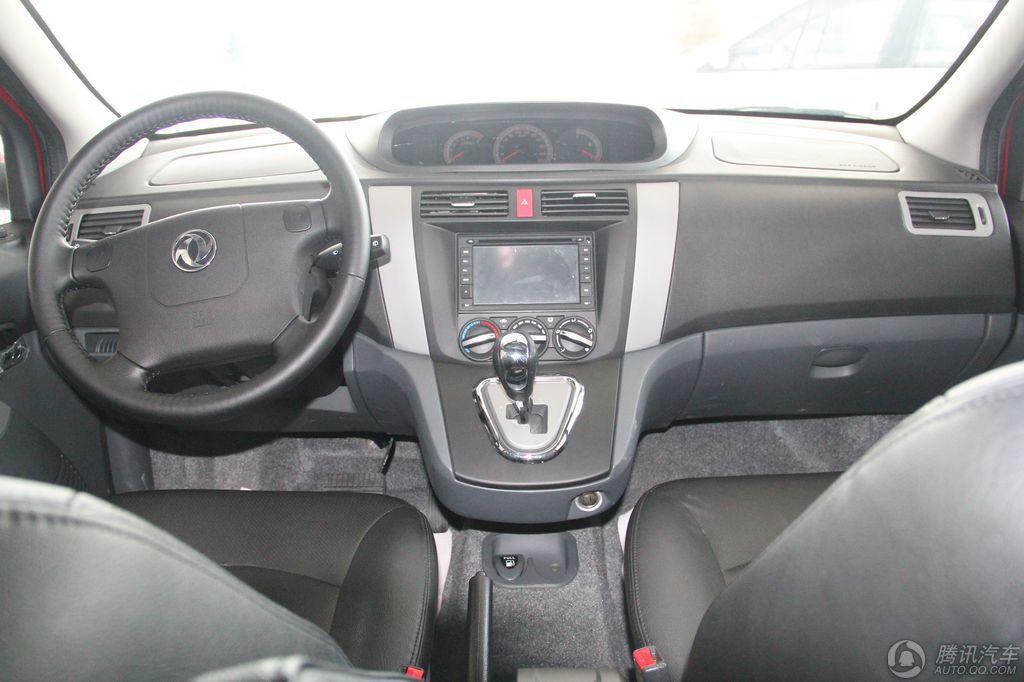 2011款 景逸 1.5XL AMT旗舰型