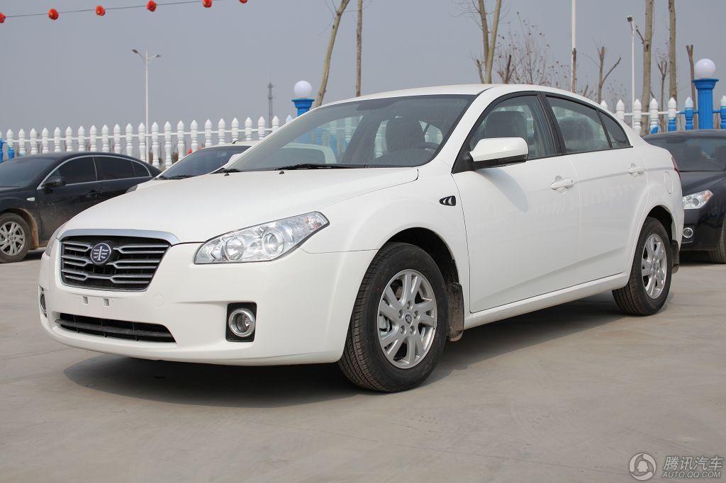 新奔腾B50钜惠持续 指定车型直降25000元