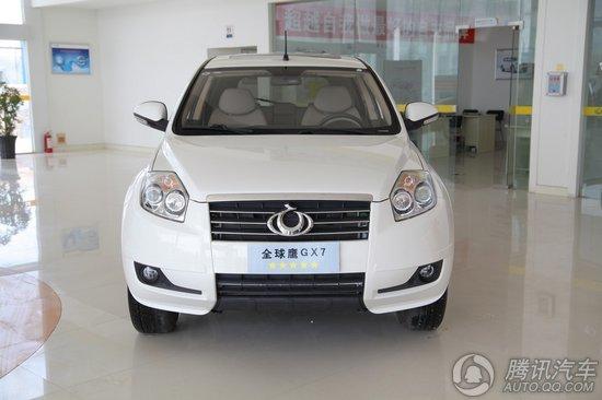 全球鹰GX7 6AT车型上市 售11.99-12.99万
