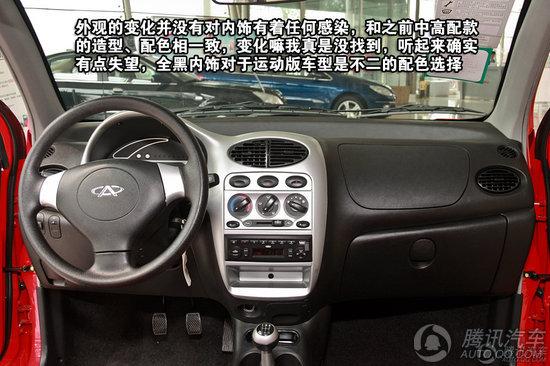 奇瑞 车型 热销 2012高清图片
