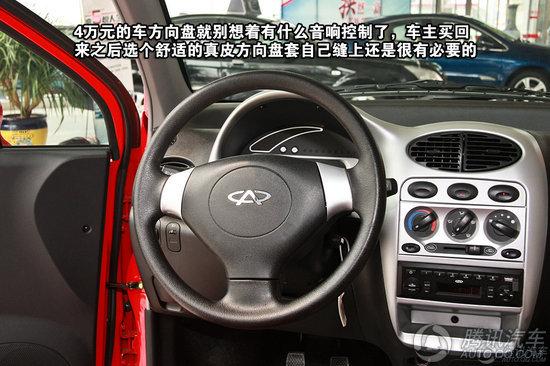 2012款奇瑞QQ3到店 全新换装高清图片