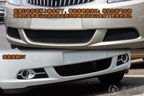 2012款 别克英朗GT 1.6L 手动舒适版 重点图解