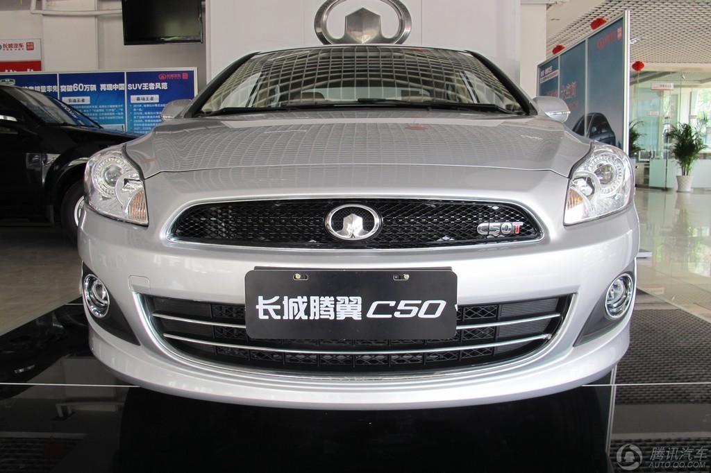 2011款 腾翼C50 1.5T 手动精英型
