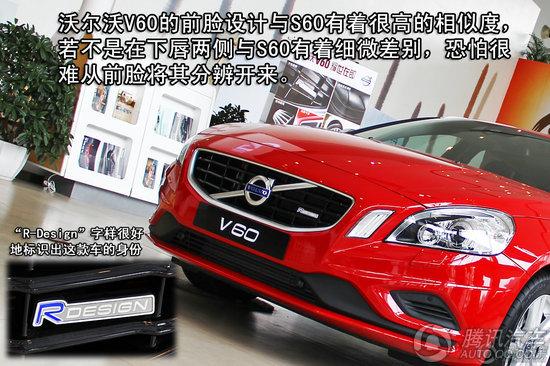 沃尔沃V60 3.0 T6 AWD运动版