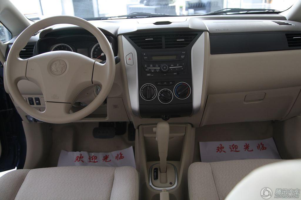 2012款 启辰D50 1.6L AT舒适版