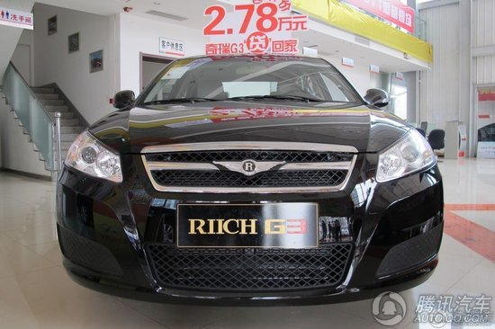 2012款 瑞麒G3 1.6MT 舒适型
