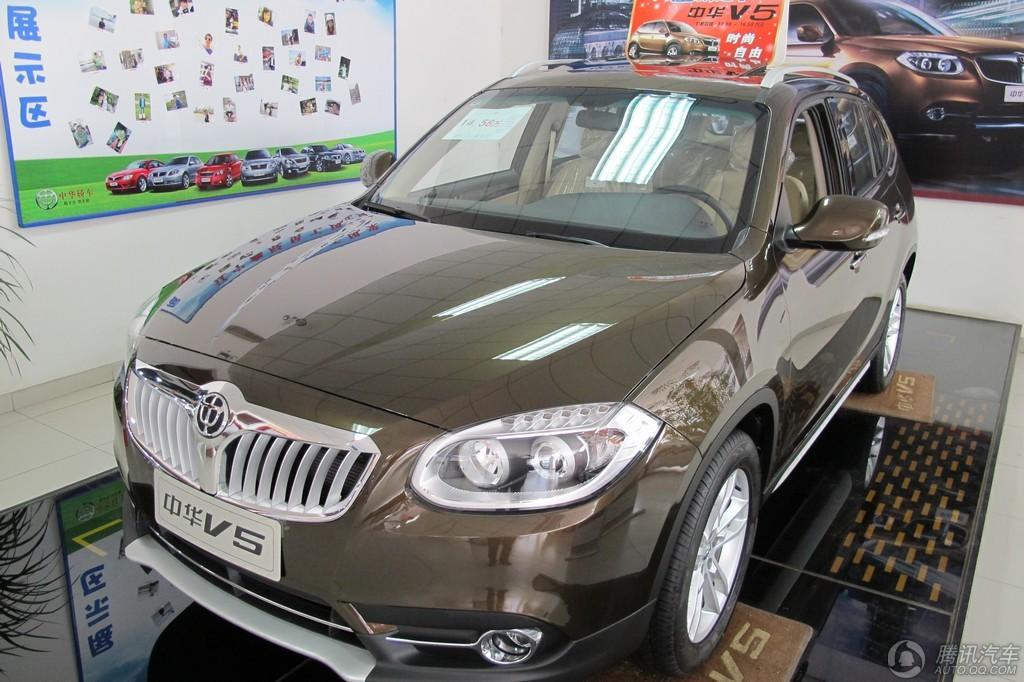 2012款 中华V5 1.6L AT 豪华型