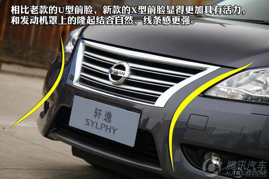 日产新轩逸1.8L