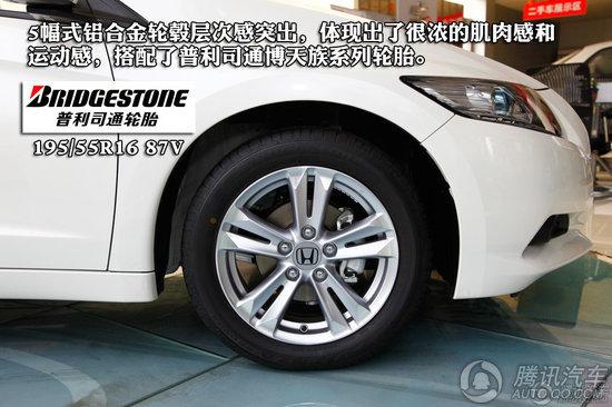 本田CR Z混合动力车型到店实拍高清图片
