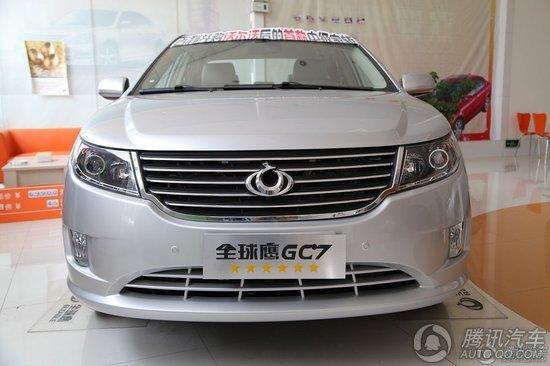 2012款 全球鹰GC7 1.5L 手动精英型