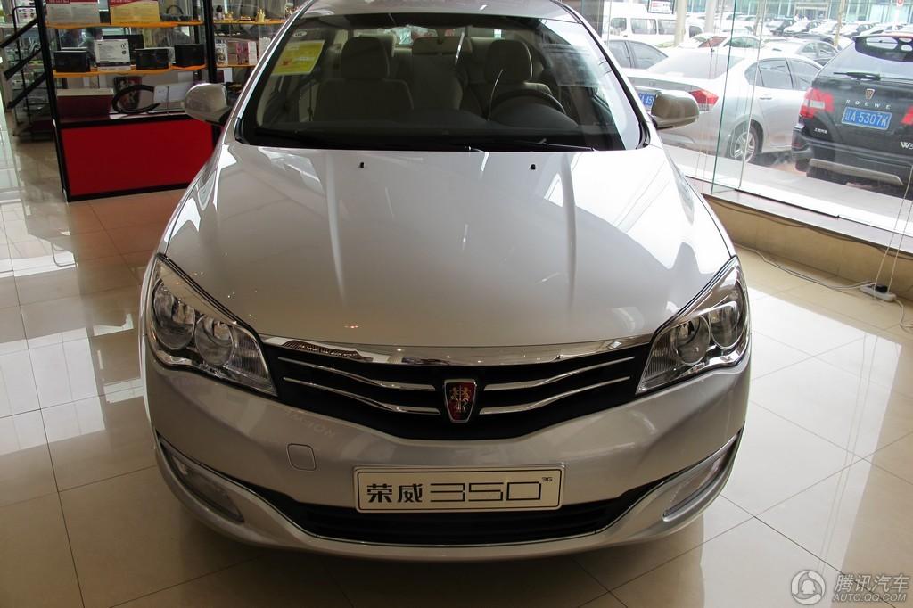 2011款 荣威350 S plus 1.5MT 讯驰版